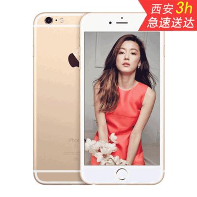 【现货 包邮送钢化膜+防摔壳 】苹果 iPhone 6S(全网通)