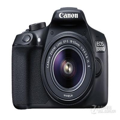 佳能(Canon)EOS 1300D单反套机EF-S 18-55mm f/3.5-5.6 IS II