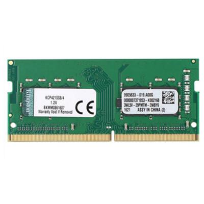 金士顿4G DDR4 2133笔记本内存条 KCP系列 系统指定内存条