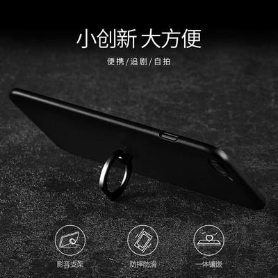 【送数据线|包邮】浩酷  iPhone7 卓雅系列保护壳 轻薄磨砂防指纹防摔指环软壳