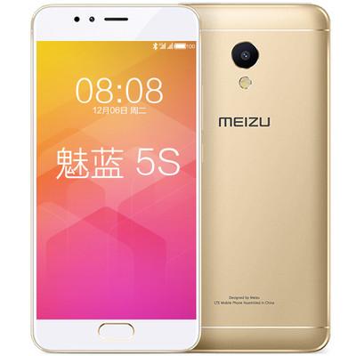 魅族 魅蓝5s(全网通)4G手机