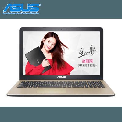 华硕 FL5700UP7500(4GB/1TB/2G独显)