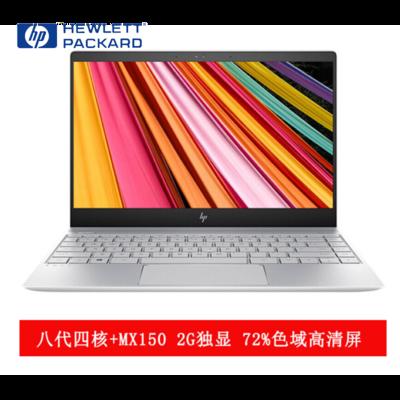 【官方授权 顺丰包邮】惠普(HP)薄锐ENVY 13-ad110TU 13.3英寸超轻薄笔记本(i5-8250U 8G 256GSSD FHD Win10)银色