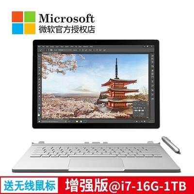 【Microsoft专卖】微软 Surface Book 增强版(i7/16GB/1TB/独显)