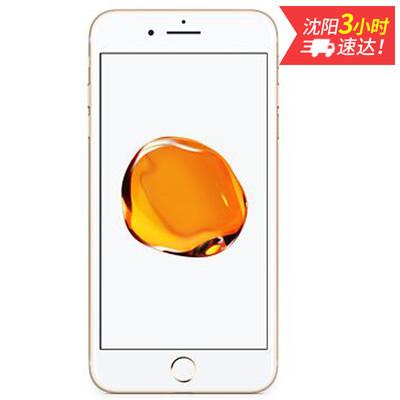 苹果 iPhone 7 Plus(全网通)5.5英寸屏幕,32G/128G内存