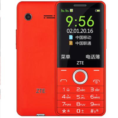 中兴 L928(移动/联通2G)直板按键老年手机学生机商务备用机正品
