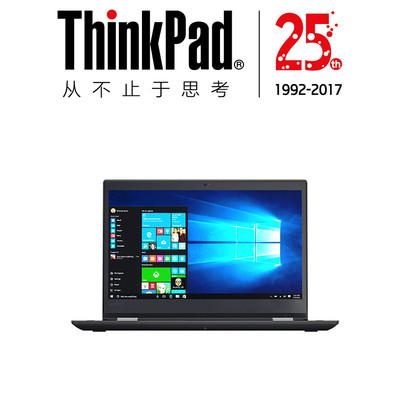 ThinkPad S1 2017(20JKA001CD)