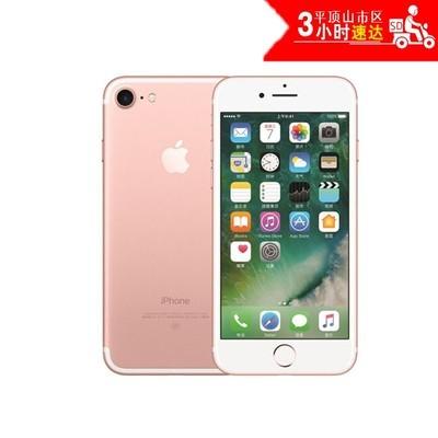 Apple 苹果 iPhone7 手机  全网通 32GB/128GB