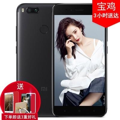 【顺丰包邮+送壳膜支架】Xiaomi 小米 5X 4GB RAM 全网通 PK A83 金色 行货64GB