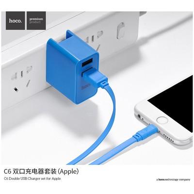 【包邮】浩酷 C6 双口充电器套装(Apple) USB智能输出苹果充电器套装