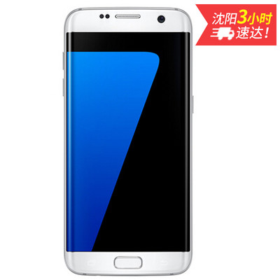 【抄底价】三星 GALAXY S7 Edge(G9350/全网通)5.5寸屏幕,32G/64G