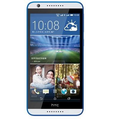 HTC Desire 820 Mini(D820mt/移动4G)正品行货   全国联保