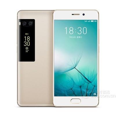 魅族 PRO 7(高配版/全网通)128GB 移动联通电信4G手机 双卡双待