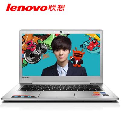 【顺丰包邮】联想 小新510S出色版(i7 7500U/8GB/512GB)14英寸轻薄笔记本电脑(i7-7500U 8G 512SSD IPS屏 office2016)银色白