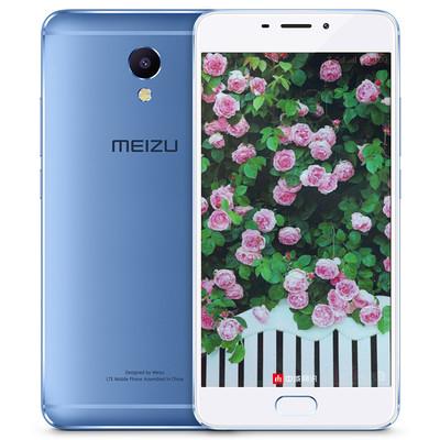 魅族 魅蓝Note5 4+64G 全网通 移动联通电信4G智能手机