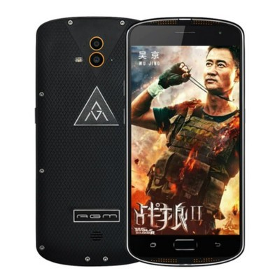 AGM X1 全网通4G 户外三防智能手机 防水防摔超长待机4+64GB  黑色