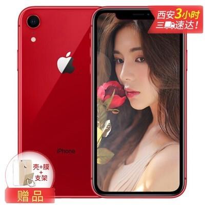 【顺丰包邮】Apple iPhone XR (A2108) 64GB 全网通4G手机 白色 行货64GB