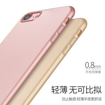【包邮】浩酷 iphone7轻系列TPU软壳 晶彩苹果7全包手机壳保护套