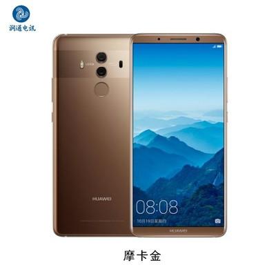 华为 Mate 10 Pro 全网通 6GB+64/128GB 移动联通电信4G手机 双卡双待 银钻灰 行货64GB