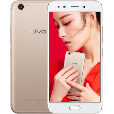 【下单送469元9重豪礼】vivo X9  Plus 全网通 6GB+64GB  双卡双待