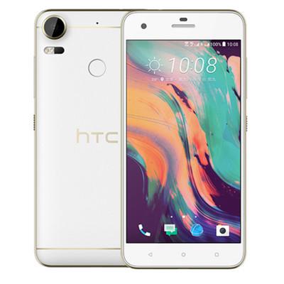 HTC D10w Desire 10 pro 移动联通电信4G手机 双卡双待