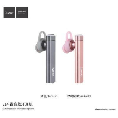 【包邮】浩酷 E14锐音蓝牙耳机单边立体声无线蓝牙耳机入耳式音乐免提