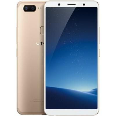 vivo X20 全面屏手机 全网通 4GB+64GB 磨砂黑 移动联通电信4G手机