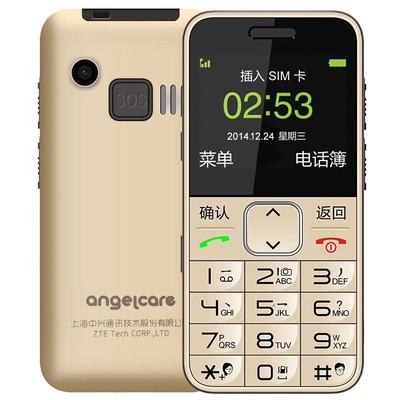 ZTE/中兴 L580 移动/联通2G直板老年手机大字大声大屏移动老年机