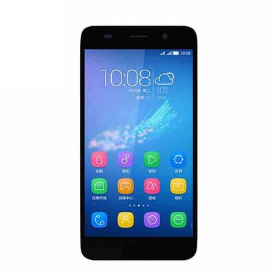 华为 荣耀4A(SCL-TL00/移动4G)移动4G手机 5英吋 高通骁龙四核处理器 2G RAM+8G ROM 7.8mm视觉超薄机身