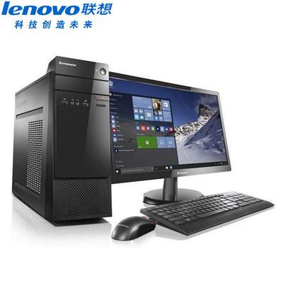 【官方授权 顺丰包邮】联想 扬天 M4900c 立式商用台式机  酷睿i3-6100 4GB 500GB 预装Windows 7 显示器可选配  带光驱
