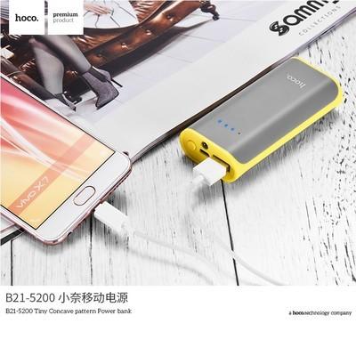浩酷B21-5200小奈移动电源便携式通用手机平板快充移动电源 灰色