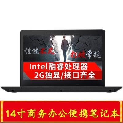 【ThinkPad授权专卖 顺丰包邮】ThinkPad L470(01CD)高清屏