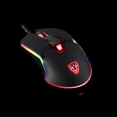 摩豹 V20 电竞游戏鼠标 守望先锋炫彩USB电脑有线鼠标 LOL CF