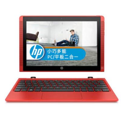 【顺丰包邮】惠普 PAVILION X2 DETACH 10-N122TU(P7G59PA)10.1英寸触控屏电脑(Z8300 2G 32G Emmc Win10)波普红