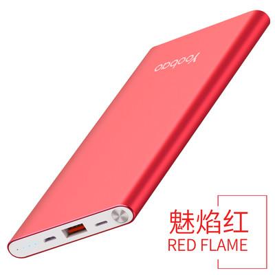 【 送保护套】羽博YB-AIR超薄聚合物充电宝10000毫安 铝美合金充电宝