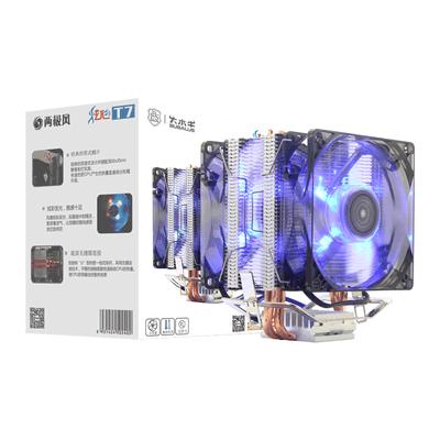 大水牛两极风T7CPU散热器多平台/支持AM4/双热管/发光/12CM风扇