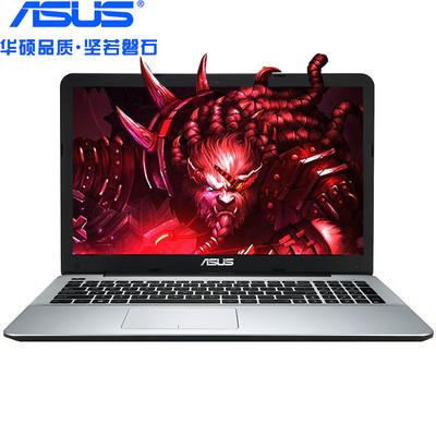 【特惠活动】华硕 A555QG9600/A555QG9700 15.6英寸游戏影音笔记本