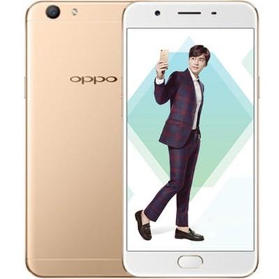 【购机有礼】OPPO A59s(全网通/4G+)4+32G  金/玫瑰金/黑