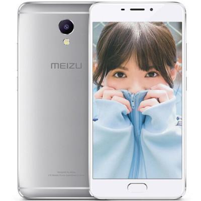【顺丰包邮】魅族 魅蓝Note5 全网通 4GB+64GB 移动联通电信4G手机