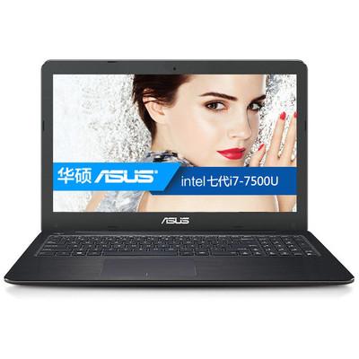 华硕 VM591UR7500 I7-7500 15.6英寸游戏办公笔记本电脑4G 500G 930MX-2G