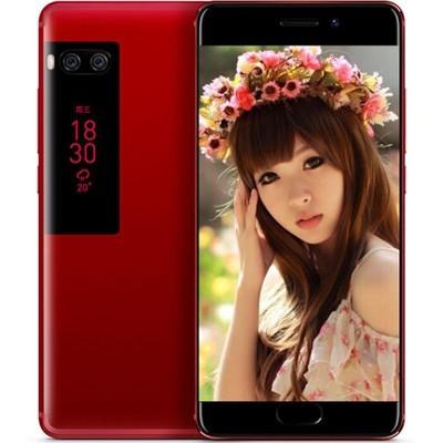 魅族 PRO 7 4+64G 全网通 移动联通电信4G手机 香槟金 行货64GB