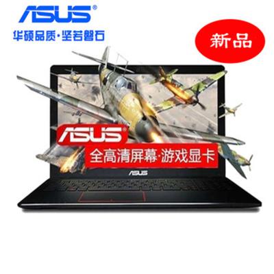 【顺丰包邮】华硕 FX50升级版W50VX6700 新飞芯堡垒15.6英寸游戏本