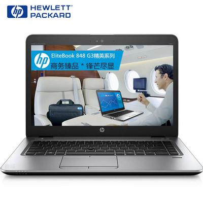 【顺丰包邮】惠普 EliteBook 848 G3(Y9Q61PP)便携商务本 酷睿I7-6500U 8G内存 256G SSD固态硬盘 核心显卡