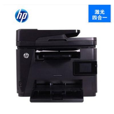 HP惠普 M226dw激光打印复印扫描传真机一体机自动双面wifi无线网络