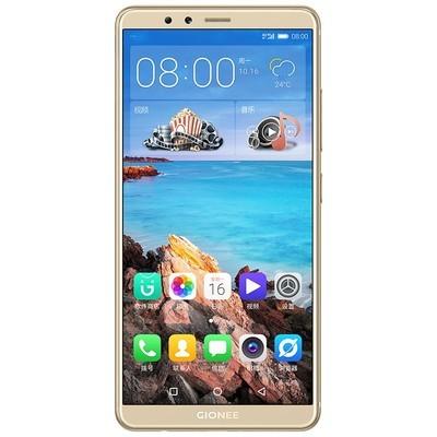 金立(Gionee) M7 6GB+64GB 全网通4G手机 全面屏金立M7下单送礼