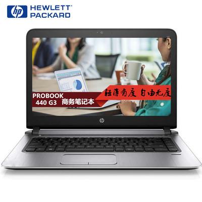 【顺丰包邮】惠普 ProBook 440 G3(Y7C77PA)商务办公本 办公娱乐两不误 酷睿I7-6500U 8G内存 1000G硬盘 R7 M340-2G独立显卡