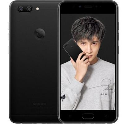 金立 S10BL(4G+)开封移动手机号送话费 4+64G