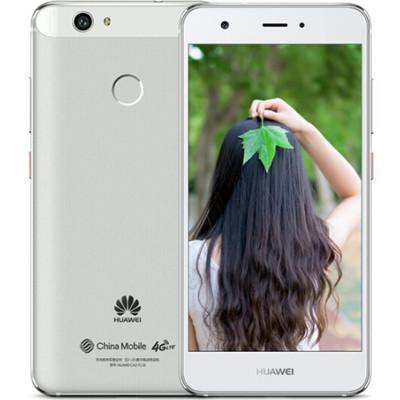 【顺丰包邮+送壳膜】华为 HUAWEI nova 3GB+32GB版 移动联通电信4G