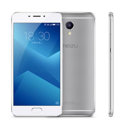 魅族 魅蓝5s (全网通)3G+32G内存 5.2寸屏 500+1300万像素3GB大内存,18W快充!