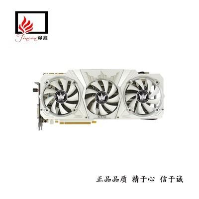 影驰(Galaxy)GeForce GTX 1070Ti 名人堂 黑色